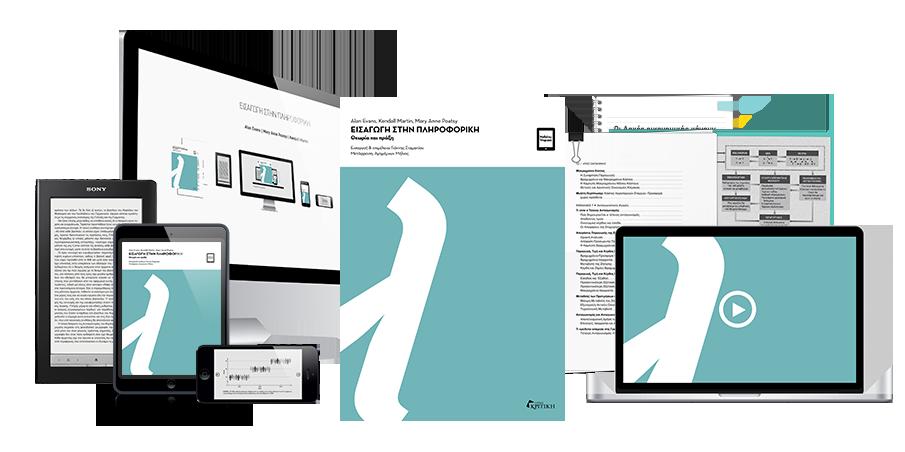 εργαλείο για να συνδέσετε το λογισμικό σχεδίασης εύκολη σεξ Μπαρ Νέα Υόρκη