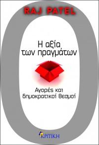 9789602187111