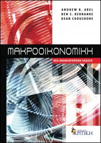 05-makro-abel