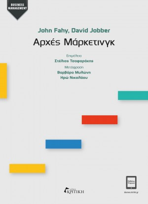 ARXES MARKETING cover 21x29.indd