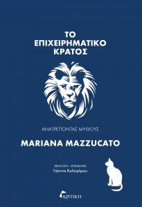 mazzucato-web