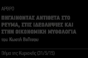Kritiki-News-Banners